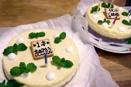 チーズケーキ3.jpg