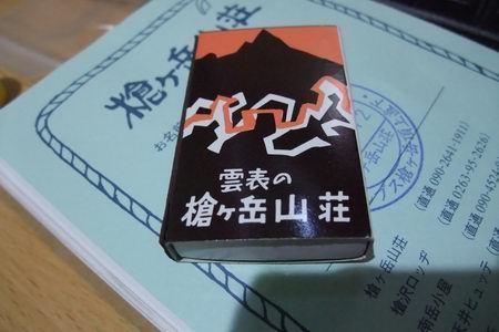 缶切り5.JPG
