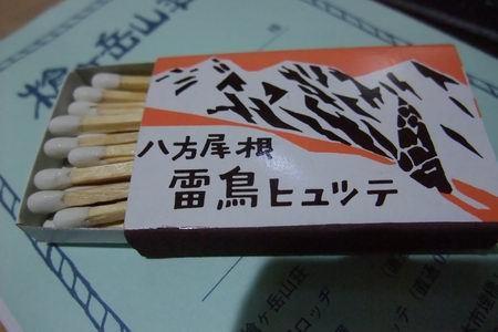 缶切り6.JPG